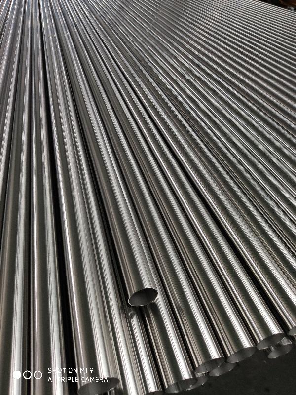 bu锈钢guan